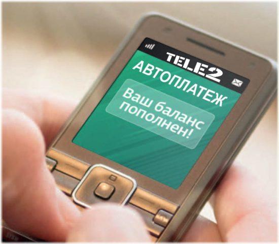 Автоплатеж от Теле2