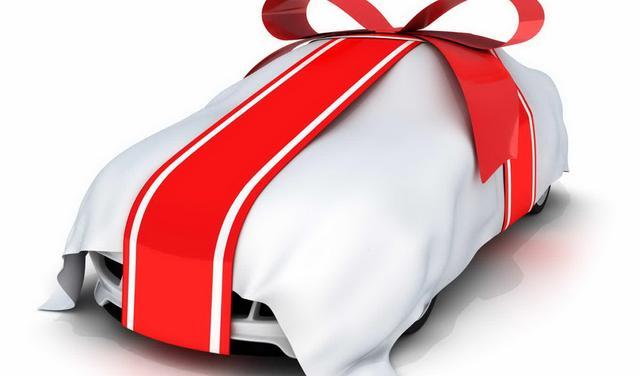 Информации о розыгрыше или получении приза