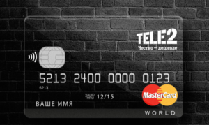 Перевод денег с Теле2 на банковскую карту