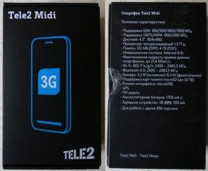 tele2 midi характеристики